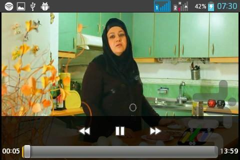 آموزش آشپزی (فیلم) - عکس برنامه موبایلی اندروید
