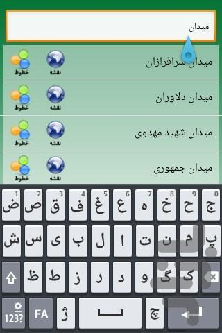 اتوبوسهای مشهد - عکس برنامه موبایلی اندروید