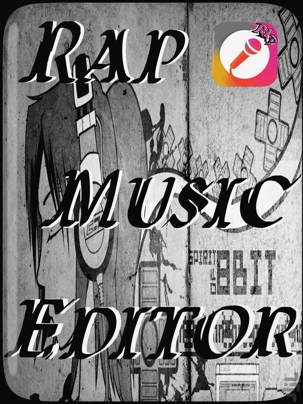رپ ساز - خوانندگی - عکس برنامه موبایلی اندروید