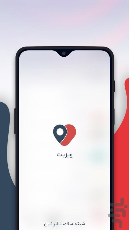 Visit24 - Image screenshot of android app