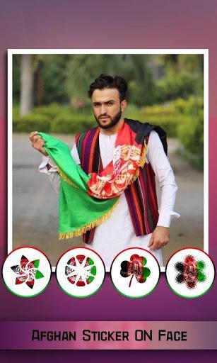 Afghan Flag On Face - New Faceflag Photo maker - عکس برنامه موبایلی اندروید