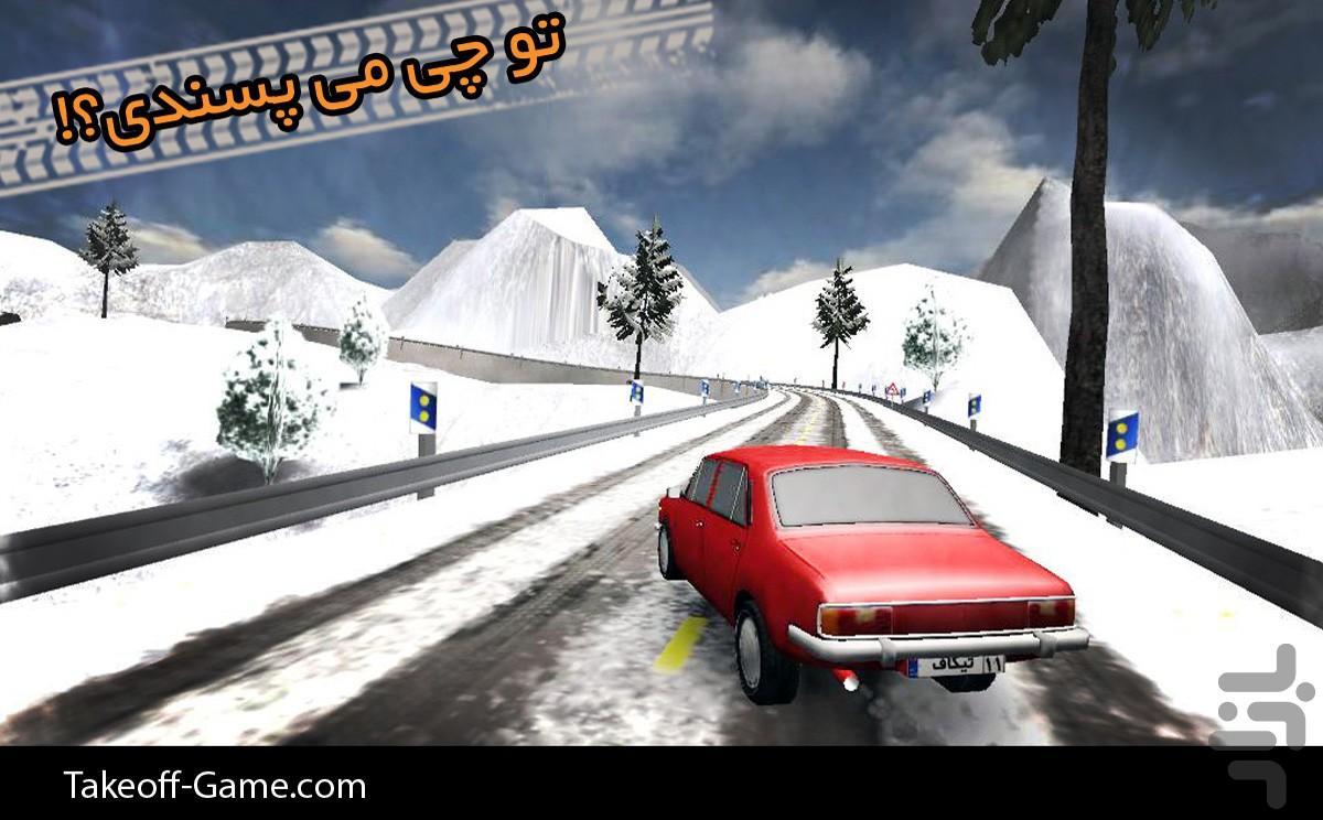 تیکاف 2 - عکس بازی موبایلی اندروید