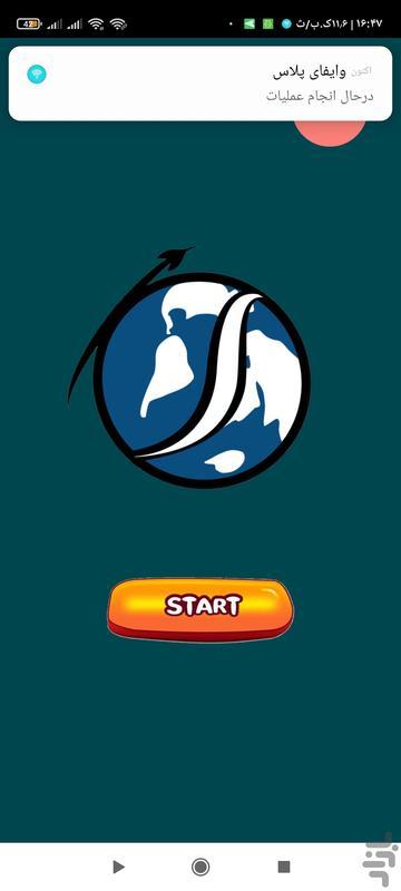 وایفای سرعت - عکس برنامه موبایلی اندروید