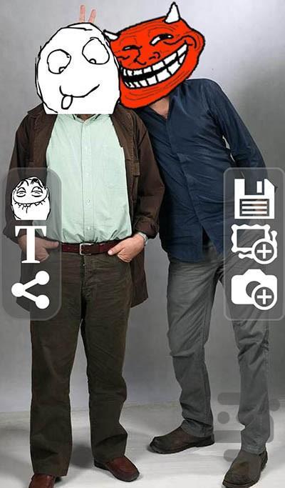 ترول ساز - عکس برنامه موبایلی اندروید