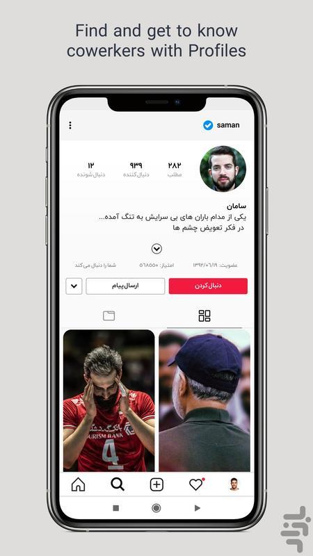 ویسگون - شبکه اجتماعی عکس و ویدئو - عکس برنامه موبایلی اندروید