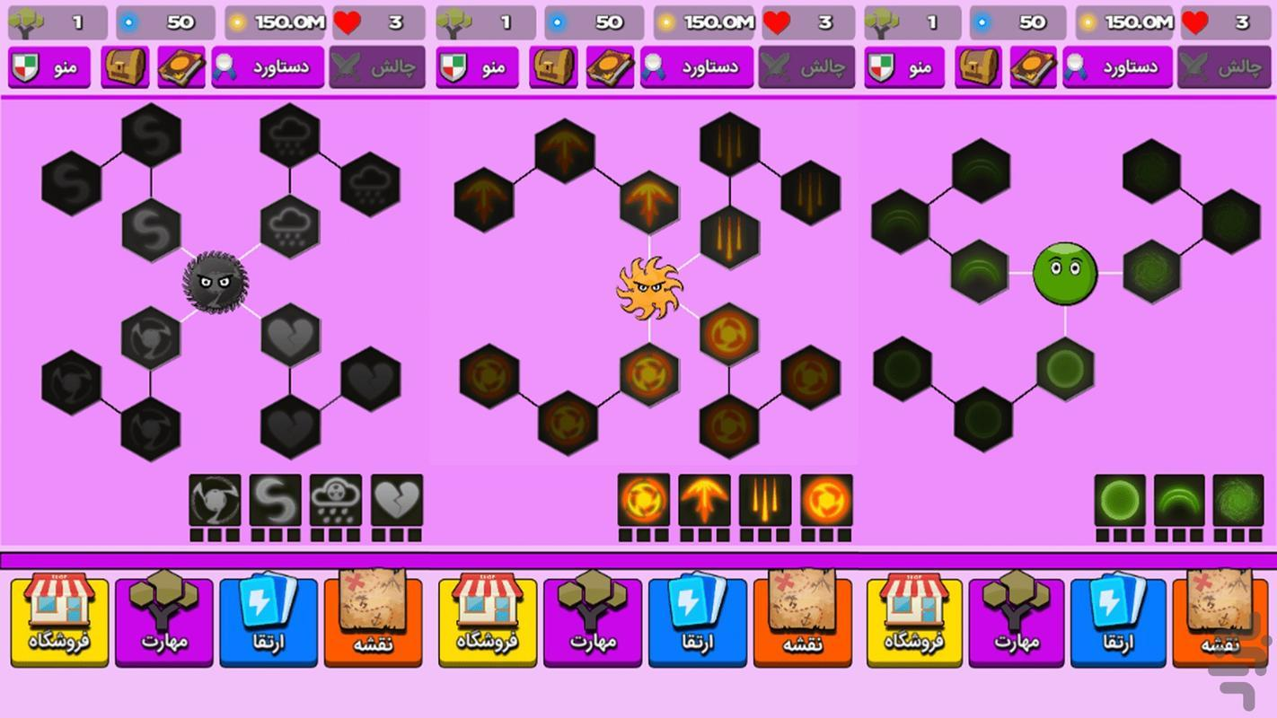 سایکل سو - عکس بازی موبایلی اندروید