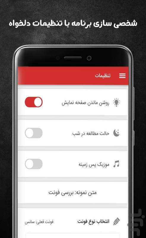 آنابل - عکس برنامه موبایلی اندروید