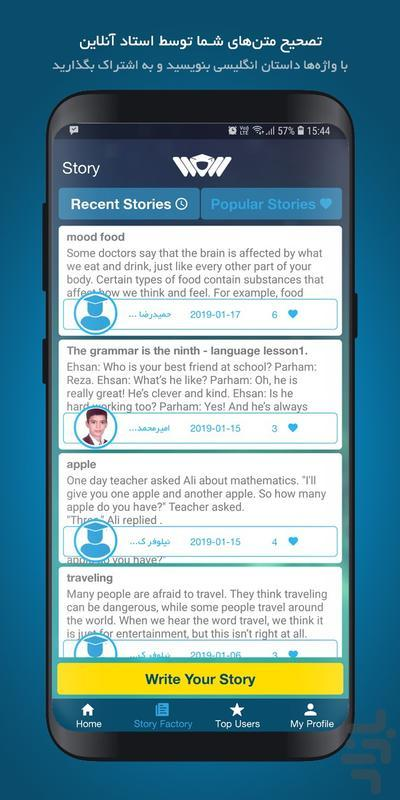 World of Words (WoW) - Image screenshot of android app