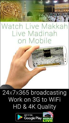 Watch Live Makkah & Madinah 24 Hours 🕋 HD Quality - عکس برنامه موبایلی اندروید