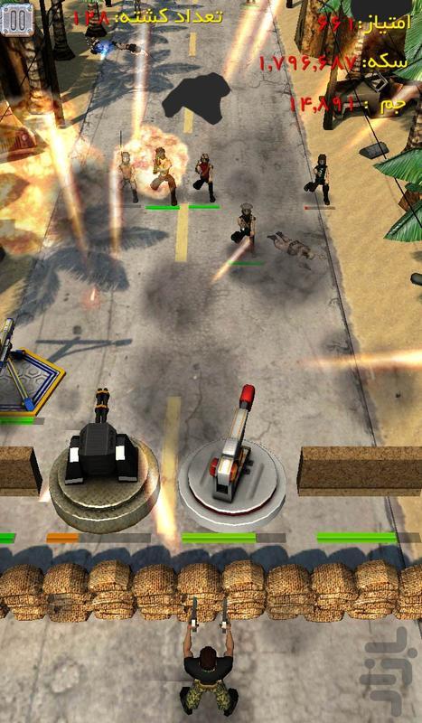 دفاع از شهر - عکس بازی موبایلی اندروید