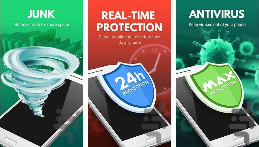 آنتی ویروس قوی💪 و هوشمند - عکس برنامه موبایلی اندروید