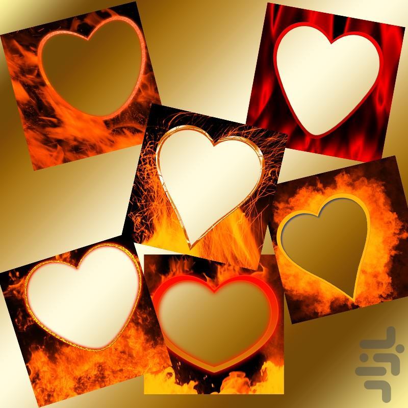 قاب عکس قلب و آتش با متن دلخواه - عکس برنامه موبایلی اندروید