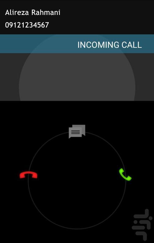 تماس سرکاری - هوشمند - عکس برنامه موبایلی اندروید