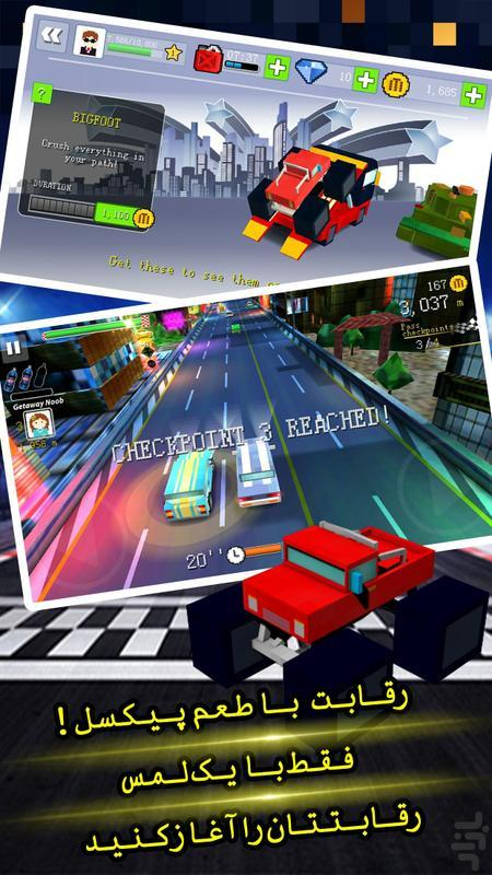 هیولای سرعت - عکس بازی موبایلی اندروید