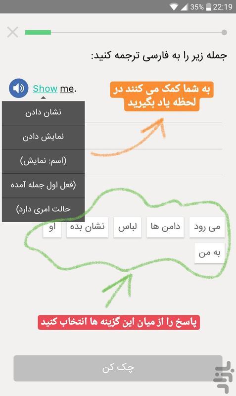 زبان لرن - آموزش زبان انگلیسی - عکس برنامه موبایلی اندروید