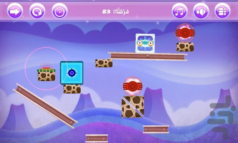 جعبه حرارتی - عکس بازی موبایلی اندروید