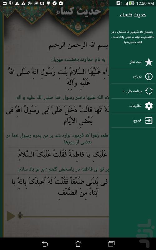 romane_ hassas - Image screenshot of android app