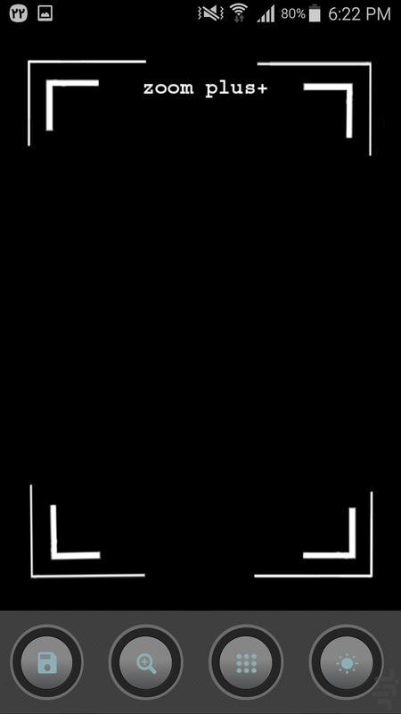 زوم بی نهایت - عکس برنامه موبایلی اندروید