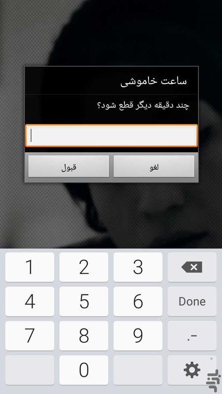 دکلمه فروغ فرخزاد - عکس برنامه موبایلی اندروید
