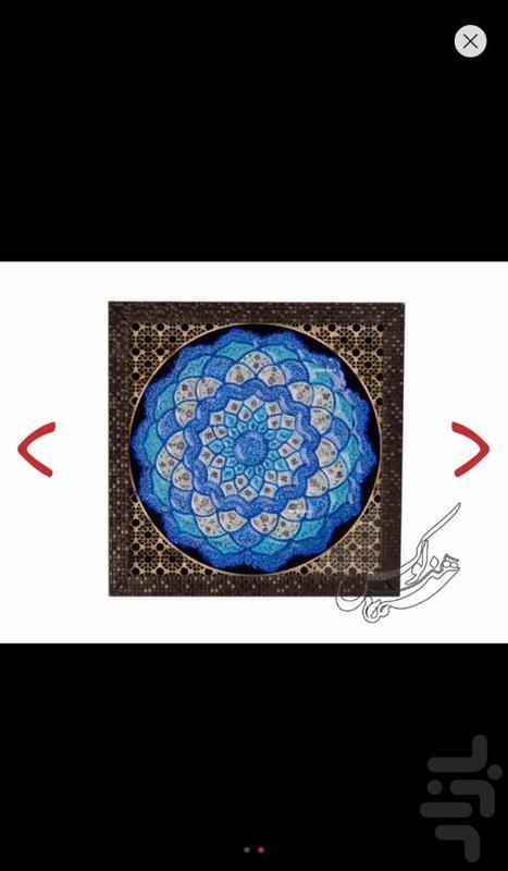 صنایع دستی هنرلوکس - عکس برنامه موبایلی اندروید