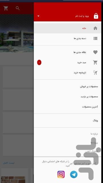 آجر نسوز و آجر نما شهر آجر - عکس برنامه موبایلی اندروید