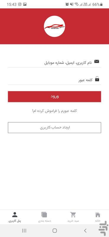 yadaknama - Image screenshot of android app