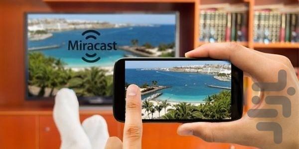 اتصال گوشی به تلویزیون (آموزشی) - عکس برنامه موبایلی اندروید