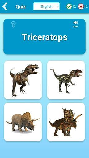 Dinosaurs Cards (Dino Game) - عکس برنامه موبایلی اندروید