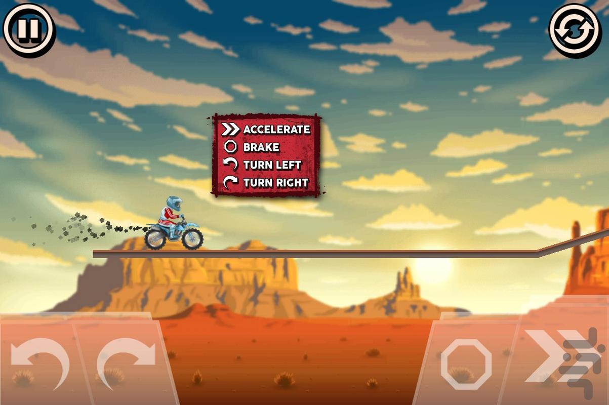 موتورسواری حرفه ای - عکس بازی موبایلی اندروید