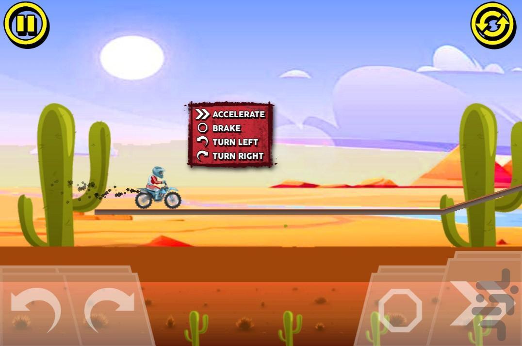 موتور بازی حرفه ای - عکس بازی موبایلی اندروید