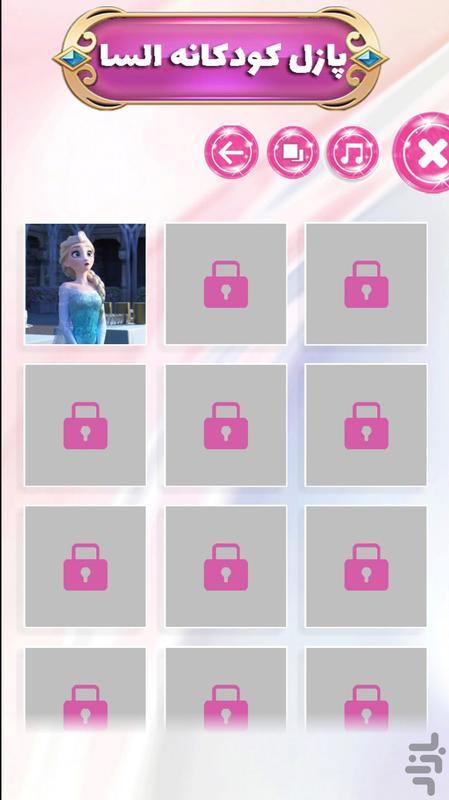 پازل کودکانه السا - عکس بازی موبایلی اندروید