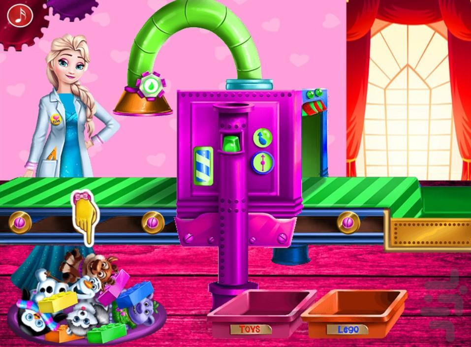 السا و اسباب بازی ها - عکس بازی موبایلی اندروید