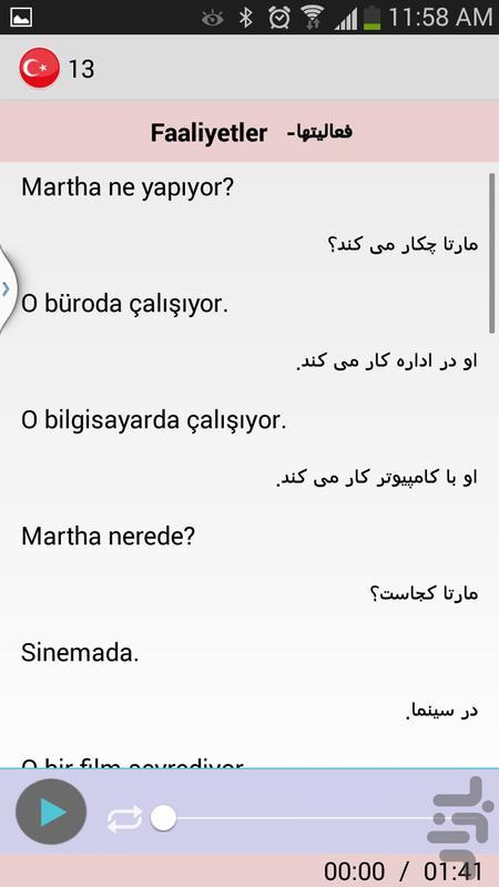 آموزش مکالمات ترکی استامبولی - عکس برنامه موبایلی اندروید