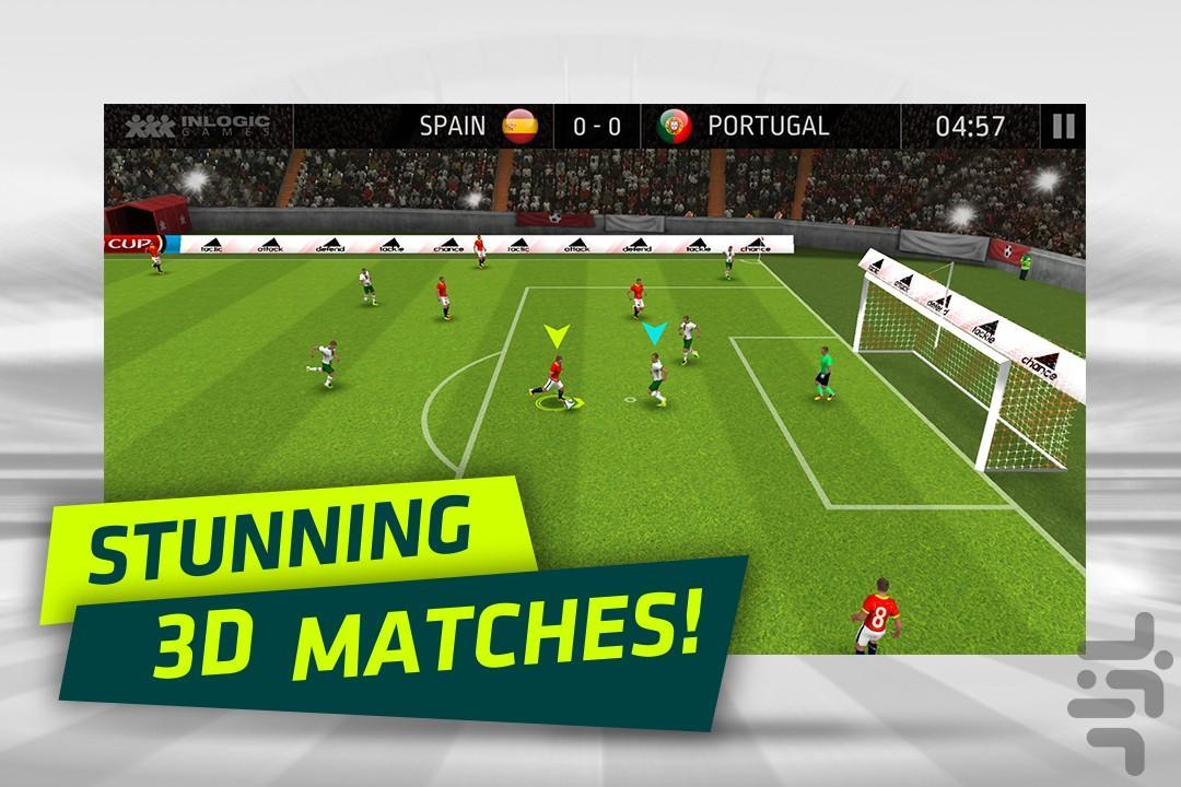 جام جهانی 2018! - عکس برنامه موبایلی اندروید