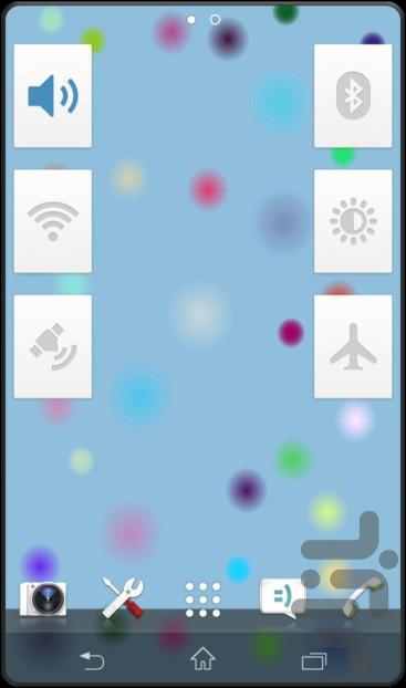 ذرات معلق-کاغذ دیواری زنده - عکس برنامه موبایلی اندروید