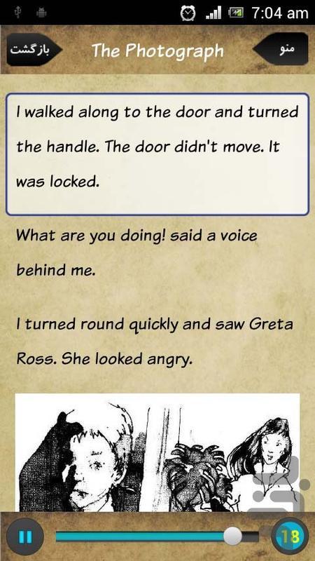آموزش زبان - کتاب صوتی Dead Man's I - عکس برنامه موبایلی اندروید