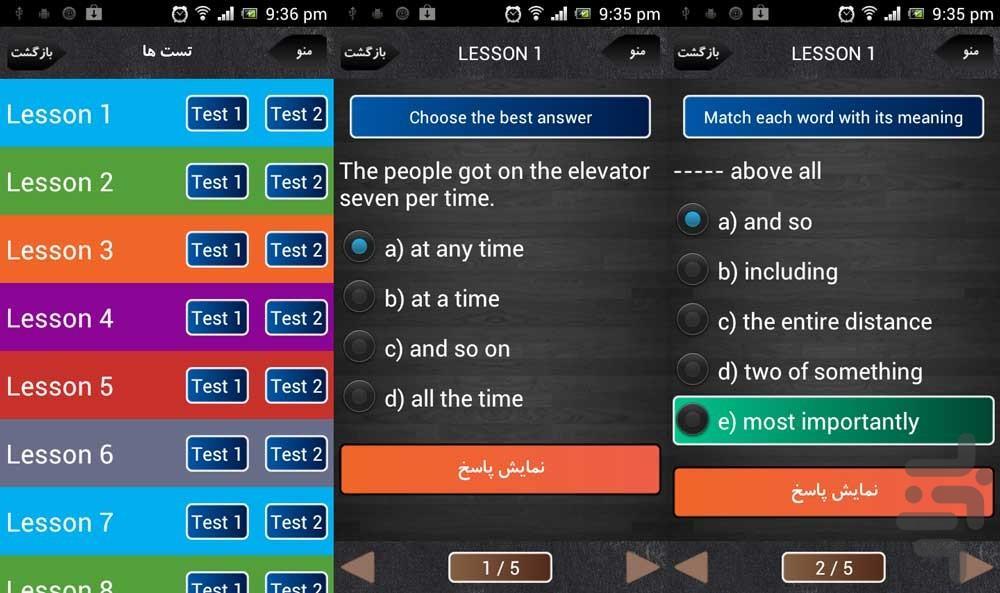 اصطلاحات روزمره انگلیسی 1 - عکس برنامه موبایلی اندروید
