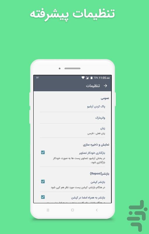 Inst downloader - Image screenshot of android app