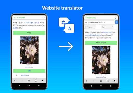 Browser - Fast and Smart Explorer - عکس برنامه موبایلی اندروید