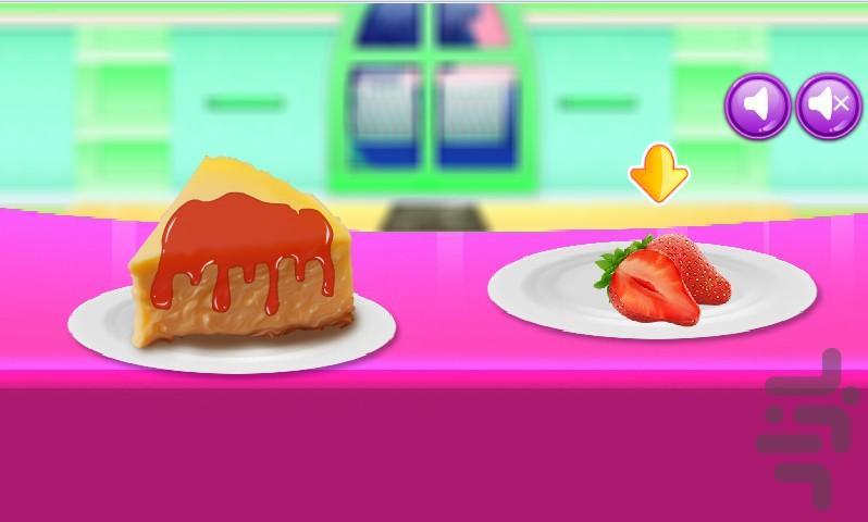 پخت کیک پنیری - عکس بازی موبایلی اندروید