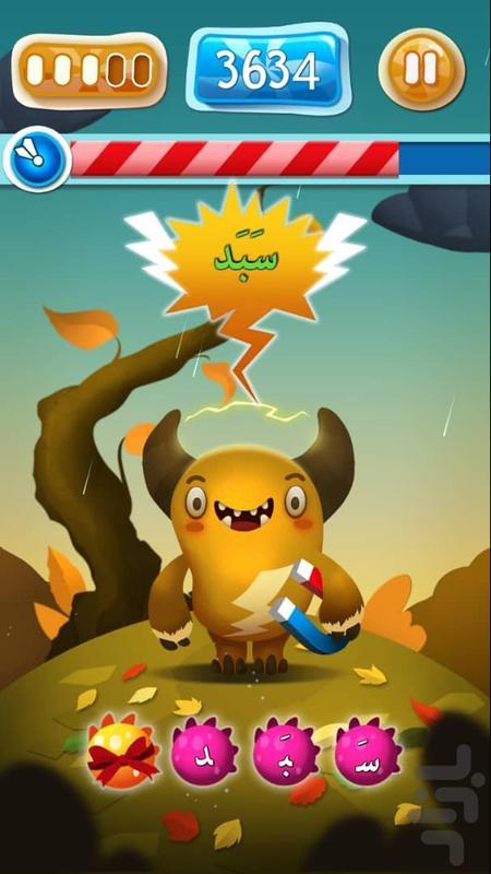 غولک - آموزش الفبا - عکس بازی موبایلی اندروید