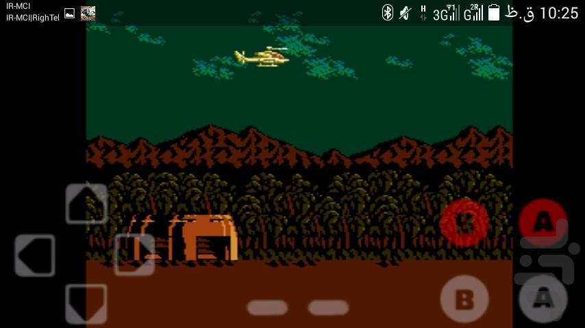 بازی هلیکوپتر کبرا - عکس بازی موبایلی اندروید