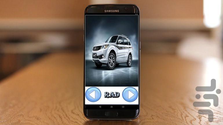 والپیپر هایما s7 - عکس برنامه موبایلی اندروید