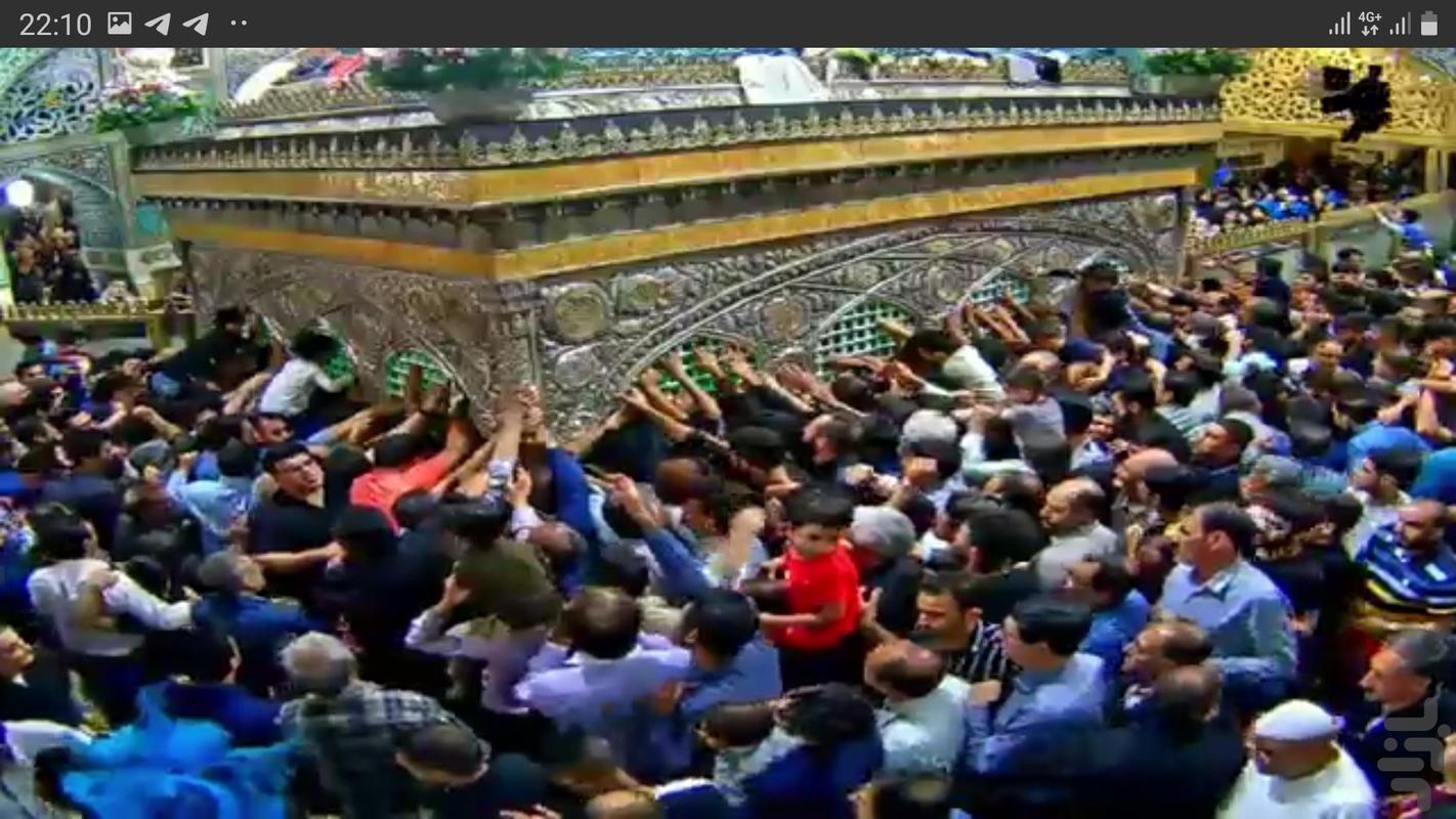 پخش زنده حرم مطهر رضوی - عکس برنامه موبایلی اندروید