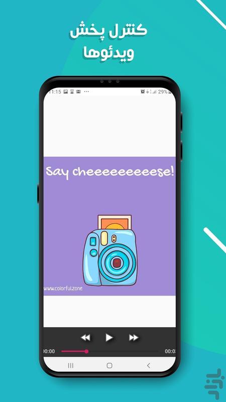 ایزی دانلودر اینستاگرام بدون لاگین - عکس برنامه موبایلی اندروید