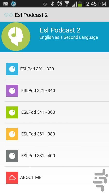 پادکست آموزش زبان  انگلیسی- سری 2 - عکس برنامه موبایلی اندروید