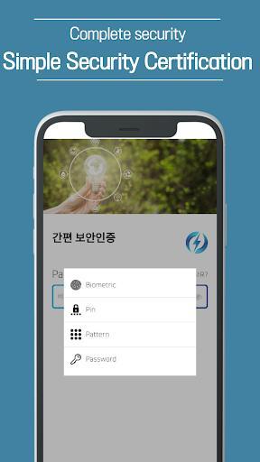 DODO Wallet - Renewable Energy, Blockchain, Wallet - عکس برنامه موبایلی اندروید
