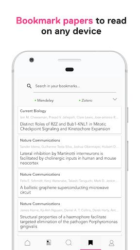 Researcher: 16,000 Academic Publications - Image screenshot of android app