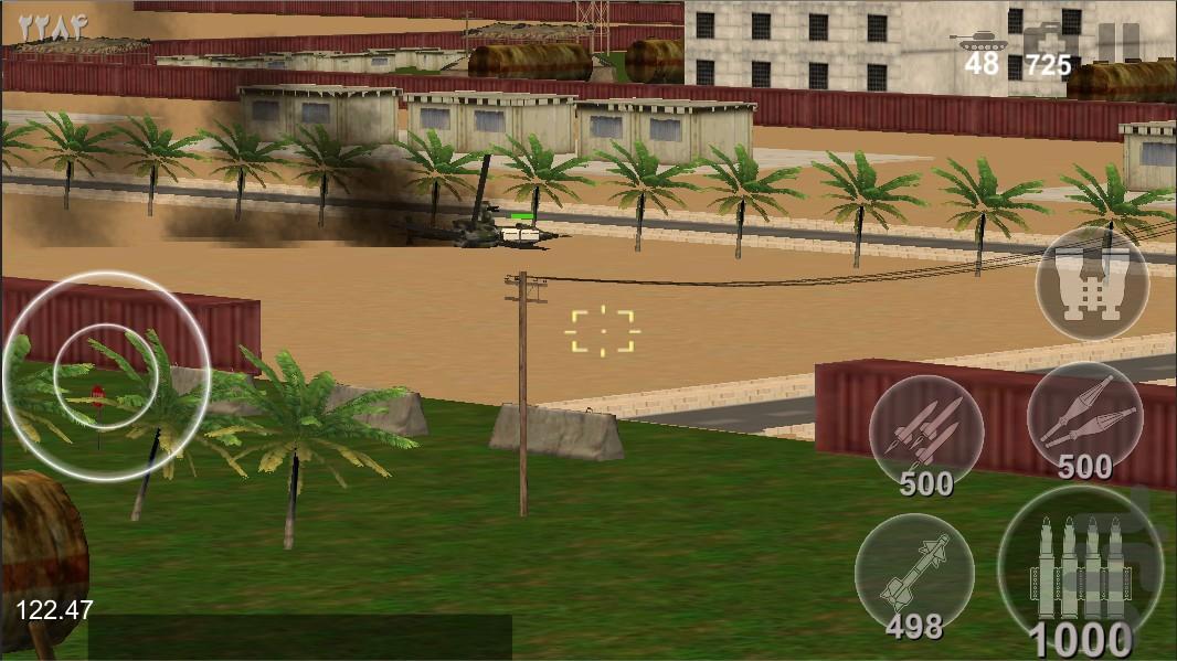 شبیخون - عکس بازی موبایلی اندروید