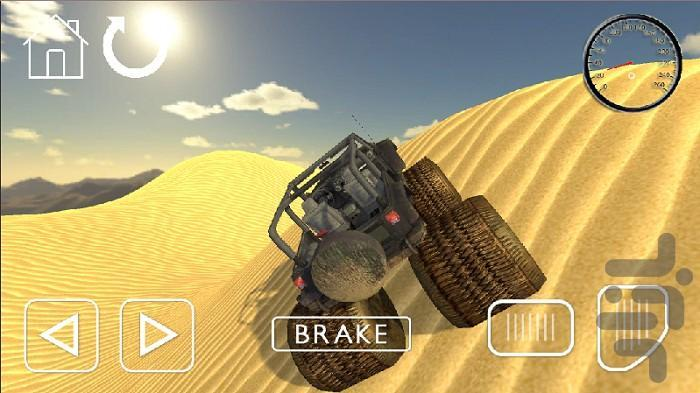 MonsterCar - Gameplay image of android game